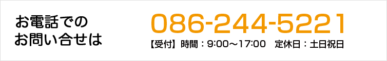 086-244-5221